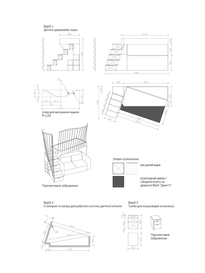 child`s room parametric furniture drawings