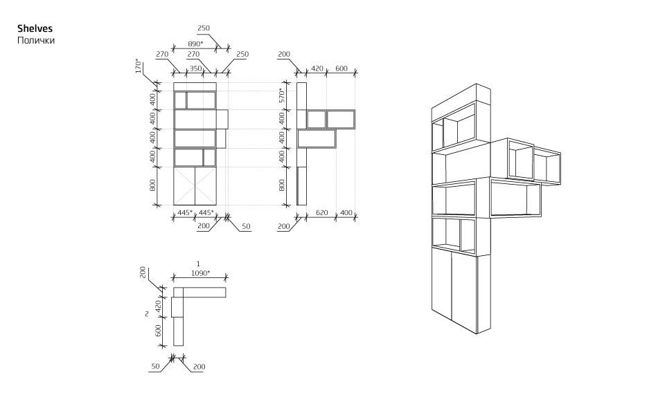 parametric shelves design - bookcases furniture