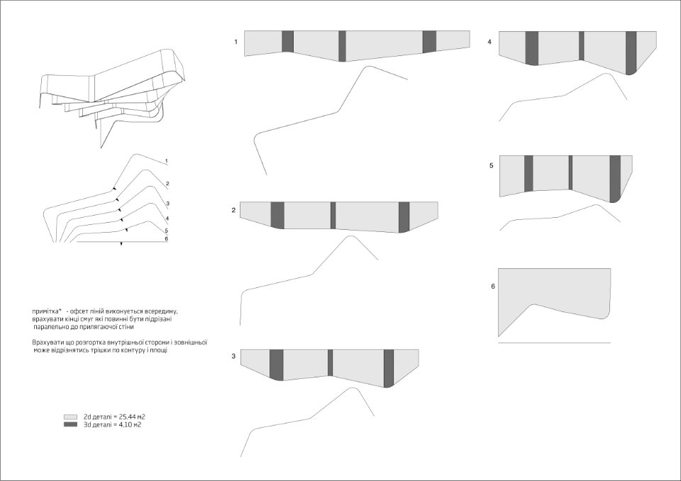 parametric ceiling drawing - kyiv ukraine