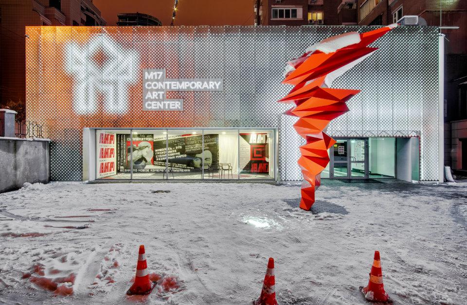M17 contemporary art center in Kyiv city