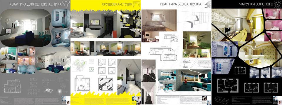 параметрический дизайн планшетов - конкурс интерьер года 2011