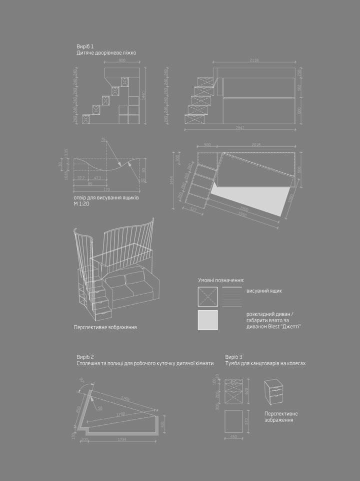 дизайн чертежи детской двухэтажной кровати