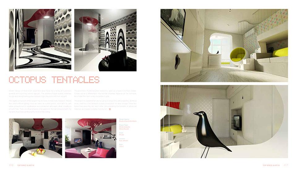 англоязычная книга по архитектуре - проект щупальца осьминога