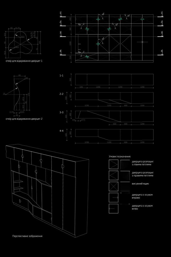 дизайн интерьера киев - рабочие чертежи