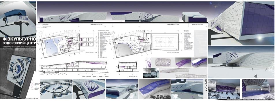 планшет архітектурного проекту фітнес-центру