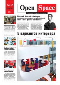 опенспейс 2(32)/2011 - інтерв'ю з Аранчієм