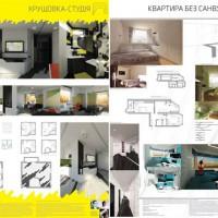 інтер'єр року 2011 - параметричний дизайн планшетів на конкурс