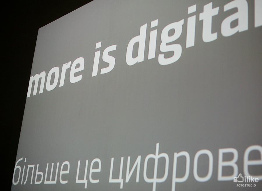 less is more / more is digital / більше це цифрове