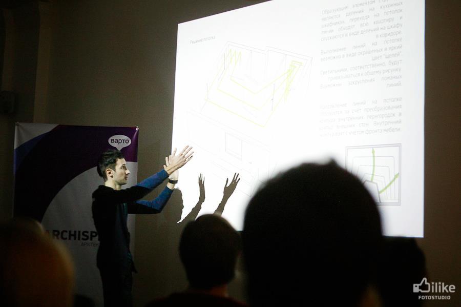 архісфера - лекція з алгоритмічного / параметричного дизайну