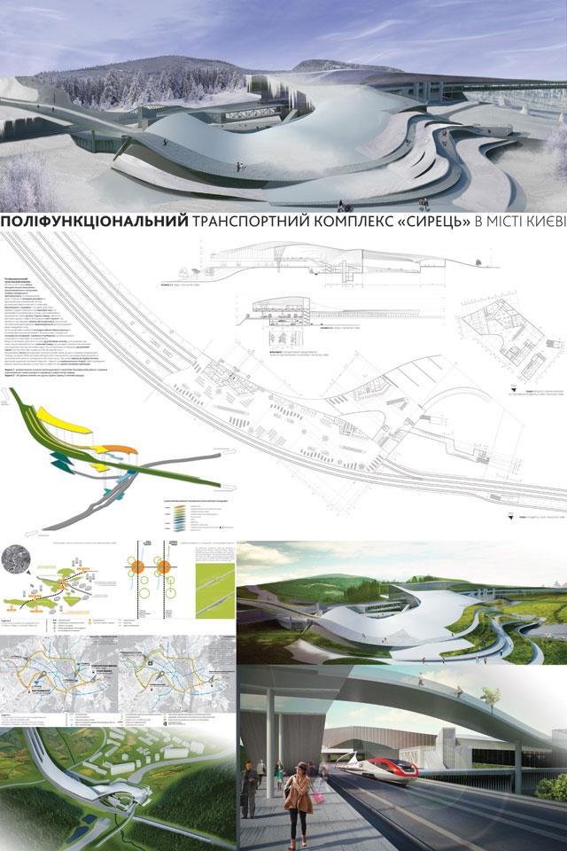 проект ukrainian design the very best of