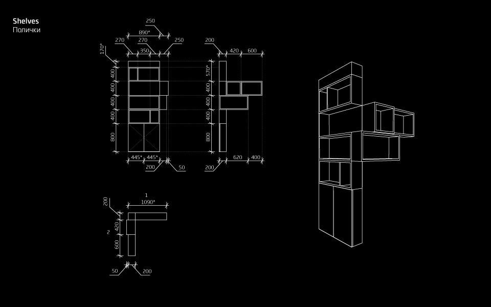 параметричний дизайн полиць - книжкові шафи