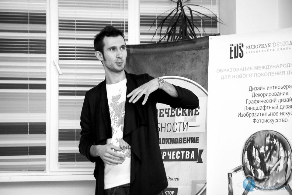 дмитро аранчій: лекція в європейській школі дизайну