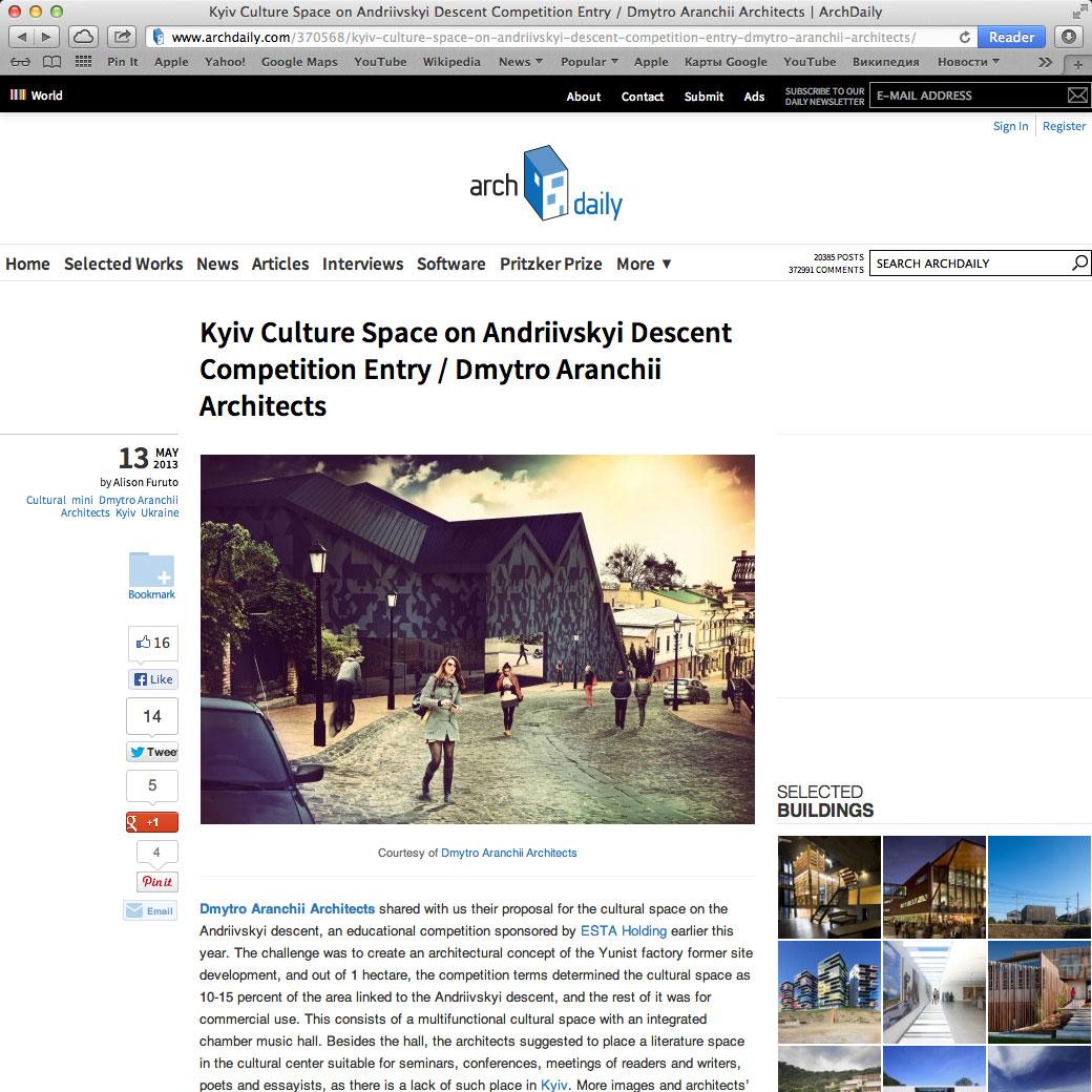 дмитро аранчій architects на архітектурному порталі archdaily
