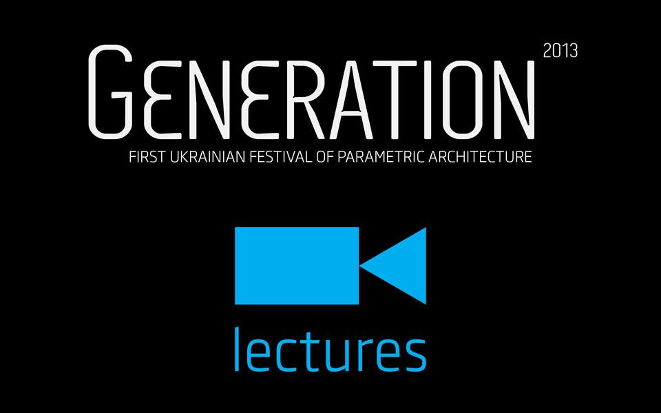 відео лекції - фестиваль параметричної архітектури generation