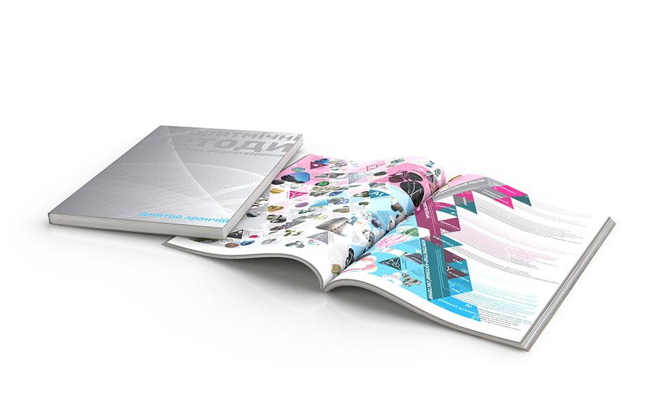 книга дмитра аранчія - обчислювальна архітектура
