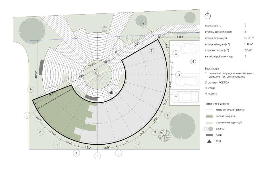 план офісу з зеленим дахом