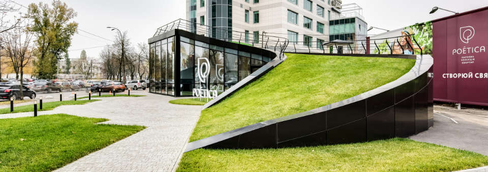 параметрична архітектура з зеленим дахом у києві