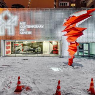 Переосмислення Центру Сучасного Мистецтва M17