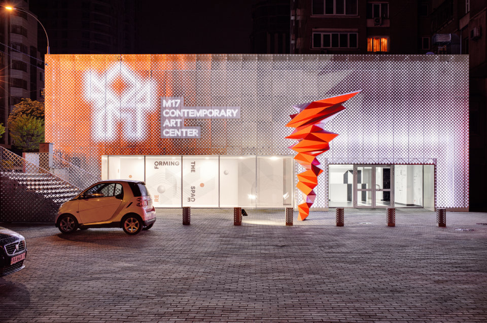 перфорований фасад центру сучасного мистецтва