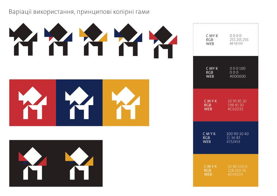 принципові колірні гами айдентики цсм м17