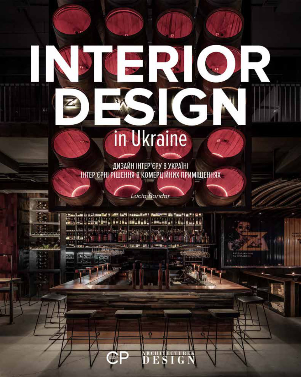 interior design in ukraine